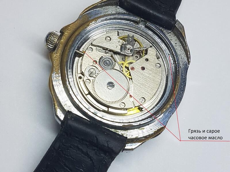 Часов стоимость восток ремонта часы хочу продать