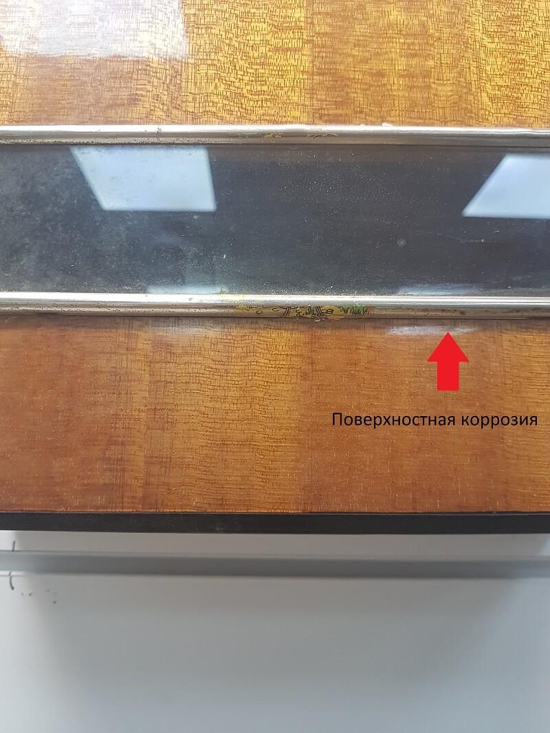 Боем янтарь ремонта часов с стоимость часы стоимость лонгинес